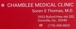 CHAMBLEE MEDICAL CLINIC